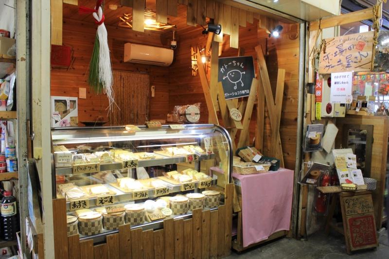鎌倉 ケーキ 屋